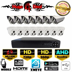 16Ch Hd Cctv 16 Pieces Bullet And Dome Camera 1 4 Mp Dvr Kit Set Ahd Decoding New Exir 2017 Model 720P 960P 4Mm Lens Digital Video Recorder Free Adapter Free Camera Bracket Intl On Line
