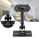 1Pc Of 45Kg Home Theater Cinema Speaker Ceiling Wall Mount Brackets Adjustable Intl Price Comparison