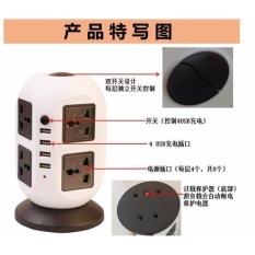 2 Layer Extension Vertical Universal Socket Tower 4 USB+8 outlet overload protect Ati-thunder tech - intl