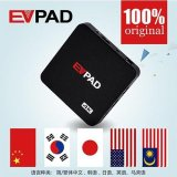 Price 2017 New Iptv Evpad Pro Korean Chinese Malaysia Japanese Arabia 800 Channels No Monthly Fee Iptv 1Gb 16Gb Pk Great Bee Intl Oem