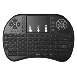Latest 2 4Ghz Led Backlit Wireless Keyboard With Touchpad Mouse Remote Control For Android Tv Box Htpc Pc Intl