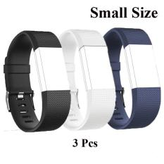 Price 3 Pcs Sports Silicone Bracelet Strap Band Small Size 5 1 7 6 130Mm 193Mm For Fitbit Charge 2 Smart Watch Intl China