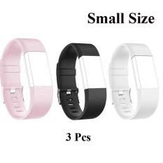 Buy 3 Pcs Sports Silicone Bracelet Strap Band Small Size 5 1 7 6 130Mm 193Mm For Fitbit Charge 2 Smart Watch Intl Oem Original