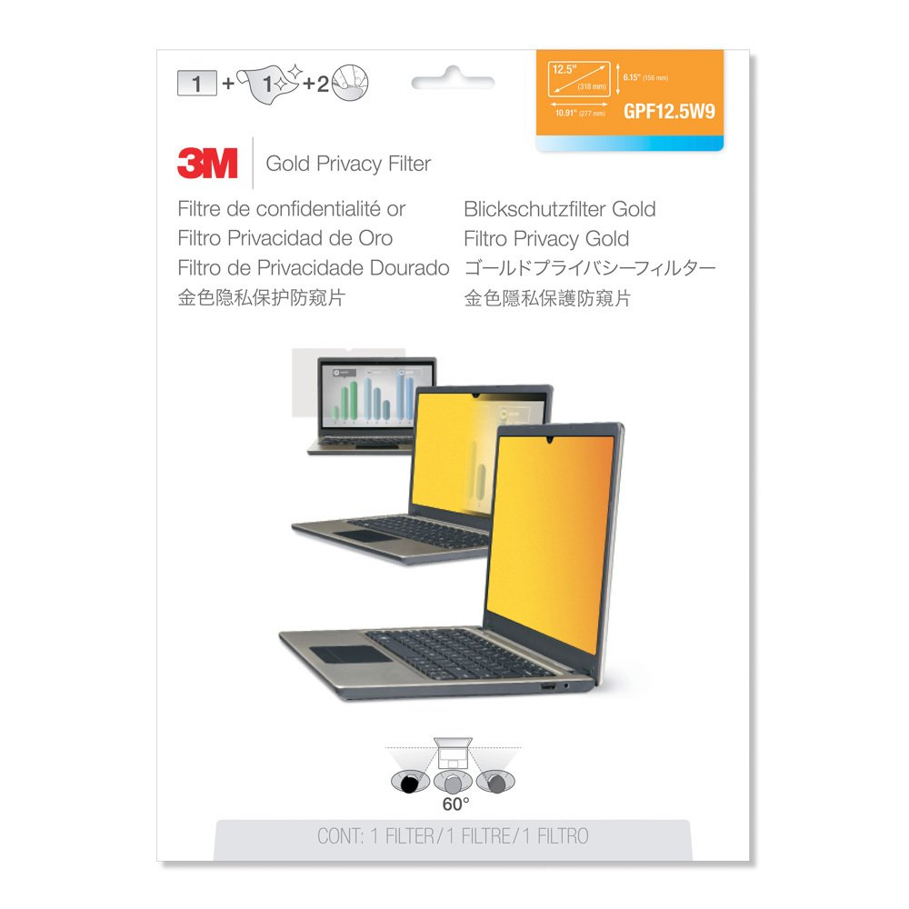 3M™ Laptop Privacy Filter - Gold - GPF12.5W9