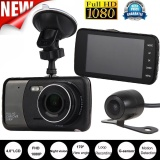 Sale 4 Dual Lens Camera Hd 1080P Car Dvr Vehicle Video Dash Cam Recorder G Sensor Intl China Cheap