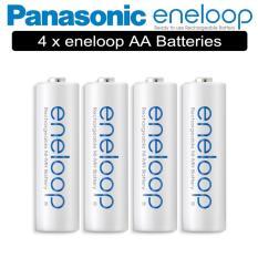 Price 4 X Panasonic Eneloop Rechargeable Aa Ni Mh Battery Battery Eneloop Singapore