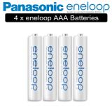 Get The Best Price For 4 X Panasonic Eneloop Rechargeable Aaa Ni Mh Battery Battery