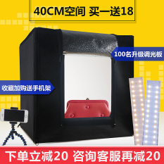 Retail Price 40 Cm Photo Shoot Light Box Taobao Jewelry Fill Light Lamp Photography Studio