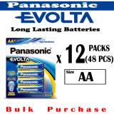 Price 48 Piece Panasonic Evolta Aa Batteries 12 Set Pack Of 4 Blister Pack On Singapore