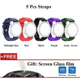 Who Sells 5 Pcs Sports Silicone Bracelet Strap Band For Samsung Gear S3 Classic S3 Frontier Intl The Cheapest