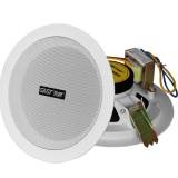 Buy 5W 6 Inch Ceiling Speakers Indoor Background Music Audio Pa System Intl Cheap China