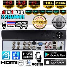 Buy 6 In 1 Full Hd 8Ch Ahd Cvi Tvi Analog Ip Xvi Dvr Digital Video Recorder For Cctv System Kit Set 1080P 960P 720P Free Adapter Intl Singapore