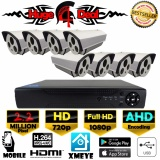 Price 8Ch Full Hd Cctv Kit Set 8 Pieces Bullet Camera 2 2 Mp With Ahd Decoding Dvr New Exir 2017 Model 1080P 720P 4Mm Lens Digital Video Recorder Free Adapter Free Camera Bracket Intl Online China
