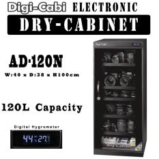 Ad 120N 120L Digi Cabi Electronic Dry Cabinet 5 Years Warranty Price