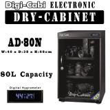 Get The Best Price For Ad 80N 80L Digi Cabi Electronic Dry Cabinet 5 Years Warranty