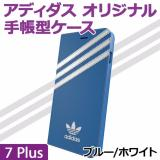 For Sale Adidas Booklet Case For Iphone 8 7 Plus
