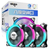 Price Aigo C3 Rgb Fan 120Mm Colorful Case Cooling Fan With Fan Controller Adjustable Led Ring Water Cooler Fan 12Cm Intl China