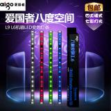 Buy Aigo L9 30Cm Magnetic Led Strips X2 Adjustable Led Case Strip Bar Rgb Colorful Lights Aigo Online