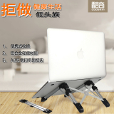 Who Sells Aluminium Alloy Office Desktop Elevator Cooling Base Notebook Support The Cheapest