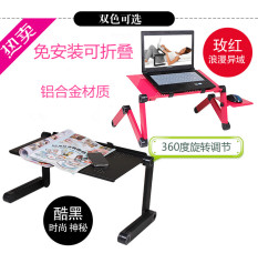 New Aluminium Alloy With Cooling Foldable Lift Learning Desk Bed Computer Desk