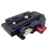 Where Can I Buy Aluminum Alloy Quick Release Plate Quick Release Clamp Adapter For Manfrotto 577 501 500Ah 701Hdv 503Hdv Q5