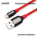 Top Rated Anker 9M Best Charging Cable Poweline Micro Usb Cable Durable Kevlar And Tangle Free Nylon Usb Cable For Android Intl