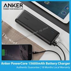 Anker Powercore 15600Mah External Battery Portable Charger Best Buy