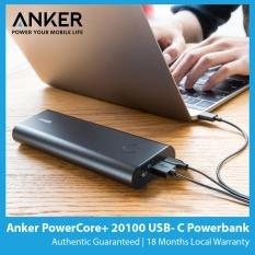 Lowest Price Anker Powercore 20100 Usb C Powerbank New Arrival