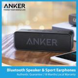 Anker Soundcore Bluetooth Stereo Speaker Compare Prices