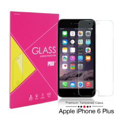 Best Offer Applefor Iphone 6 Plus 6S Plus Premium 2 5D 9H Tempered Glass Screen Protector Clear Intl
