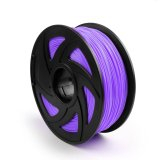 Who Sells The Cheapest Areyourshop 3D Printer Filament 1 75Mm Abs 1Kg 2 2Lb For Drawing Printer Pen Makerbot Purple Online