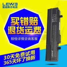 Asus 1015b/1015pw/1016 P/a32-1015/1215n PC laptop battery
