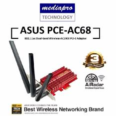 Asus Pce Ac68 802 11Ac Dual Band Wireless Ac1900 Pci E Adapter Promo Code