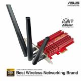 Deals For Asus Pce Ac68 802 11Ac Dual Band Wireless Ac1900 Pci E Adapter