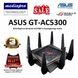 Price Comparisons For Asus Rog Rapture Gt Ac5300 Tri Band Gaming Router With 8 X Gigabit Lan Ports Best Solution For Vr Gaming And 4K Streaming