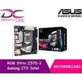 Price Comparisons Of Asus Rog Strix Z370 I Gaming Itx Intel Motherboard