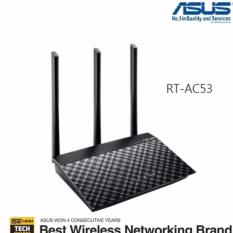 Best Asus Rt Ac53 Wireless Ac750 Dual Band Router