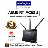 Best Deal Asus Rt Ac68U Ac1900 Dual Band Wi Fi Gigabit Router