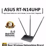 Where Can You Buy Asus Rt N14Uhp High Power N300 3 In 1 Wi Fi Router Access Point Repeater