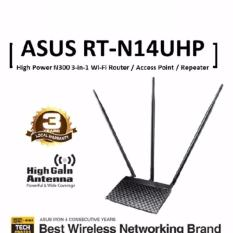 Who Sells Asus Rt N14Uhp High Power N300 3 In 1 Wi Fi Router Access Point Repeater Cheap