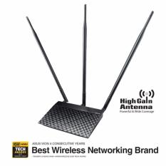 Review Asus Rt N14Uhp High Power N300 3 In 1 Wifi Router Access Point Repeater With Time Scheduling Vpn Server And Iptv Support Asus On Singapore
