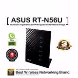 Buy Asus Rt N56U Dual Band Wireless N600 Gigabit Router Asus Original