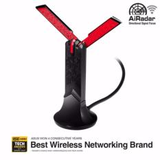 Price Compare Asus Usb Ac68 Wireless Ac1900 Usb Adapter