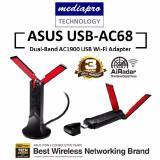 Asus Usb Ac68 Wireless Ac1900 Usb Adapter Best Buy