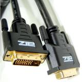 Who Sells Atz Dvi D To Dvi D 24 1 Cable 1M The Cheapest
