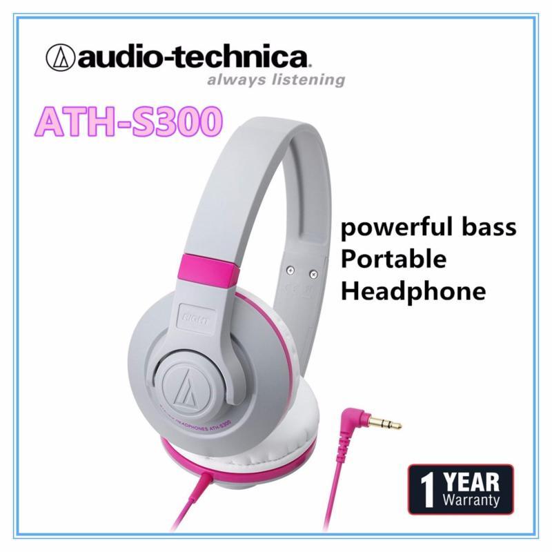 Audio-technica STREET MONITORING Portable Headphone ATH-S300 PK (Pink) Singapore