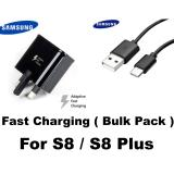 How Do I Get Authentic Samsung S8 S8 Plus S9 S9 Plus Note 8 3 Pin Fast Charger Bulk Pack