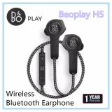 Price B O Play By Bang Olufsen Beoplay H5 Wireless Bluetooth Earphone Headphone Bang Olufsen New