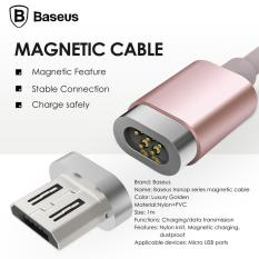 Cheap Baseus 1M 2 4A Micro Usb Magnetic Charging Cable For Samsung S7 Etc Rose Gold Intl Online