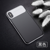 Sale Baseus Apple New Style Iphone Cover Phone Case Baseus Cheap
